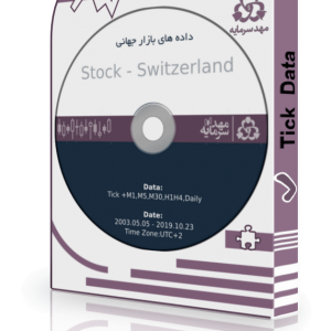 تیک دیتا STOCK-SWITZERLAND